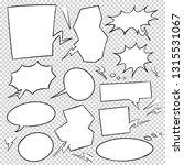 cartoon speech bubbles. hand... | Shutterstock .eps vector #1315531067