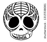 outline of a happy mexican... | Shutterstock .eps vector #1315538081