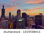 chicago  il  1 july 2018 ... | Shutterstock . vector #1315538411