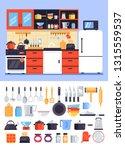 kitchen decorative apartment... | Shutterstock .eps vector #1315559537