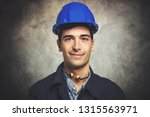 site manager portrait | Shutterstock . vector #1315563971