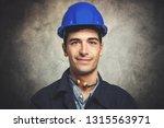 site manager portrait | Shutterstock . vector #1315563971