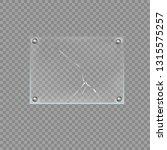 glass frame. broken glas.... | Shutterstock .eps vector #1315575257