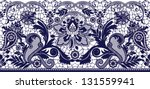all elements and textures are... | Shutterstock .eps vector #131559941