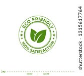 natural leaves stamp icon... | Shutterstock .eps vector #1315617764