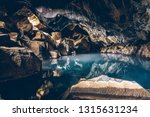 Grjotagja Lava Cave  Near...