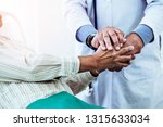 mature doctor talking and...   Shutterstock . vector #1315633034