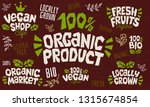 sketch style food product... | Shutterstock .eps vector #1315674854