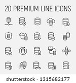 simple set of database related... | Shutterstock .eps vector #1315682177