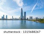 Shenzhen Nanshan District Houhai CBD Skyline