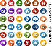 color back flat icon set   safe ... | Shutterstock .eps vector #1315697141