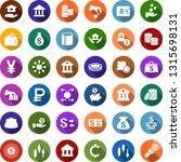 color back flat icon set  ... | Shutterstock .eps vector #1315698131