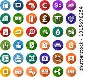 color back flat icon set  ... | Shutterstock .eps vector #1315698254