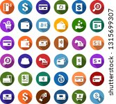 color back flat icon set  ... | Shutterstock .eps vector #1315699307