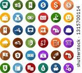color back flat icon set  ... | Shutterstock .eps vector #1315700114