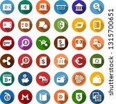 color back flat icon set   safe ... | Shutterstock .eps vector #1315700651