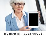 electronic devices  gadgets ... | Shutterstock . vector #1315700801