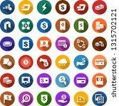 color back flat icon set  ... | Shutterstock .eps vector #1315702121