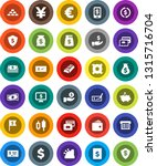 white solid icon set  exchange... | Shutterstock .eps vector #1315716704