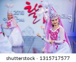 andong   south korea   oct 01   ... | Shutterstock . vector #1315717577