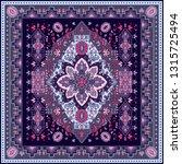 indian rug tribal ornament... | Shutterstock .eps vector #1315725494