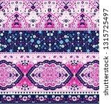 indian rug tribal ornament... | Shutterstock .eps vector #1315725497