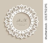 round frame with lace border... | Shutterstock .eps vector #1315752191