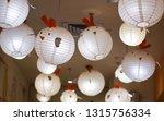jakarta  indonesia   august 31... | Shutterstock . vector #1315756334