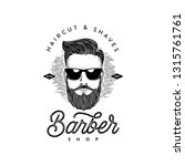 barber shop sign  label.... | Shutterstock .eps vector #1315761761