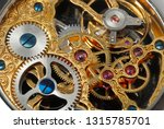Clockwork Swiss Vintage Watch