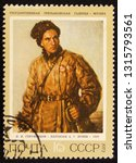 ussr circus 1972. postage stamp ... | Shutterstock . vector #1315793561