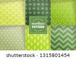 set of coffee beans seamless... | Shutterstock .eps vector #1315801454