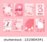 8 march card design with hearts ... | Shutterstock .eps vector #1315804391