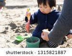 baby play in the sandbox  | Shutterstock . vector #1315821887