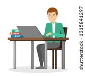 man sitting at the desk and... | Shutterstock .eps vector #1315841297