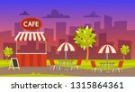 street cafe. outdoor cafeteria. ... | Shutterstock .eps vector #1315864361