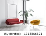 corner of panoramic living room ... | Shutterstock . vector #1315866821