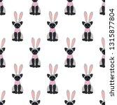 easter cat seamless pattern on...   Shutterstock .eps vector #1315877804
