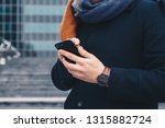 detail shot of a male hand... | Shutterstock . vector #1315882724