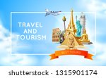 travelling and tourism poster... | Shutterstock .eps vector #1315901174