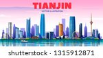 tianjin   china   line skyline... | Shutterstock .eps vector #1315912871