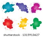 collection of artistic grungy... | Shutterstock . vector #1315913627