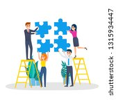 business character holding... | Shutterstock .eps vector #1315934447