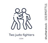 two judo fighters icon from...   Shutterstock .eps vector #1315937711
