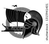 ancient hellenic helmet ... | Shutterstock .eps vector #1315941401