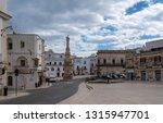 ostuni  puglia  italy  ... | Shutterstock . vector #1315947701