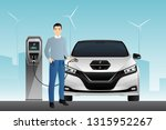 man charges an electric car at... | Shutterstock .eps vector #1315952267