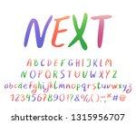 modern alphabet hand written... | Shutterstock .eps vector #1315956707