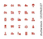 deliver icon set. collection of ... | Shutterstock .eps vector #1315963127