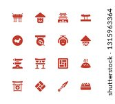 oriental icon set. collection... | Shutterstock .eps vector #1315963364